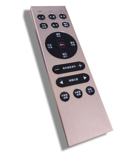 2.4g无线遥控器